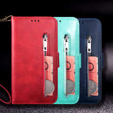 For Huawei P20 Lite Leather Case For P20 Pro Cover Wallet Zipper Protector Etui Coque For Huawei P20 P20Pro Case Fundas Bag for huawei p20 lite leather case for p20 pro cover wallet zipper protector etui coque for huawei p20 p20pro case fundas bag