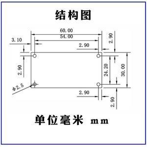 Image 4 - Quectel EC25 E/EC25 AU/EC25 EC/EC25 AF/EC25 A EC25 Core Board with usb sim card slot testing board DIY test kit evb board