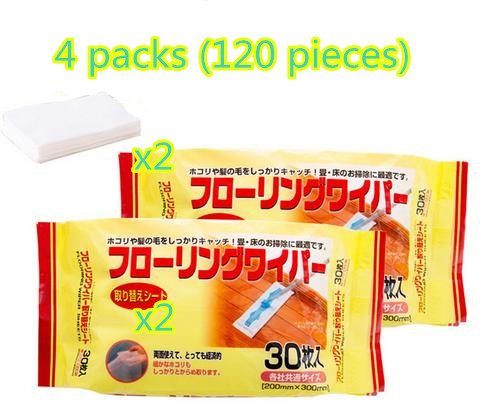 4pack Disposable sheets floor cleaning wipe electrostatic mop dust paper iRobot Braava 380 380T 320 321 375T Mint 4200 4205 Etc