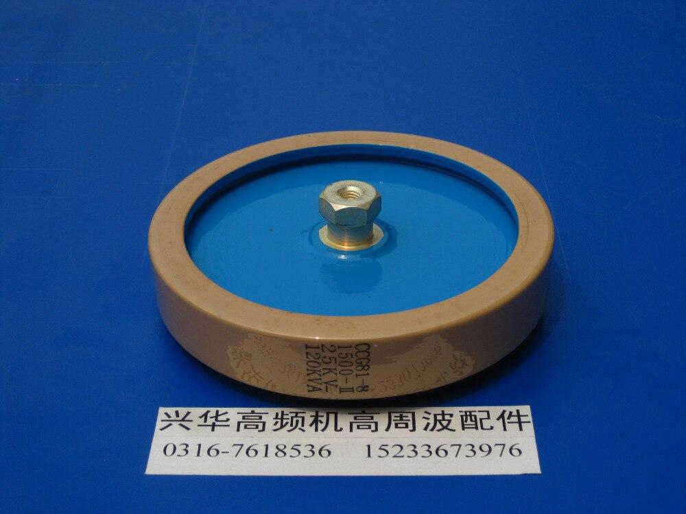 ФОТО Round ceramics Porcelain high frequency machine  new original high voltage CCG81-8 1500-II 25KV 120KVA
