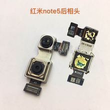 Camera-Module Xiaomi Front for Redmi Note-5/Axisinternational/Rear-back/Big Flex-Cable