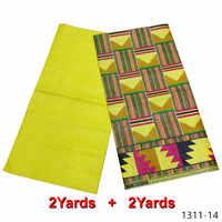Haute qualité tissu africain 100% polyester tissu cire impression ghana cire impression tissu cire tissu guinée brocart tissu 1311-1
