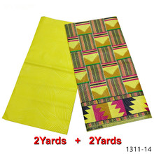 High Quality African Fabric 100% polyester fabric wax print ghana tissu guinea brocade 1311-1