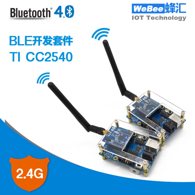 Net bee Internet of things low power BLE Bluetooth 4 CC2540 development kit learning board intelligent hardware control