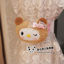 Hello Kitty biscuits kt kits family set series – KT head curtain bucklet with Belt doll plush toys girl's gift free shipping