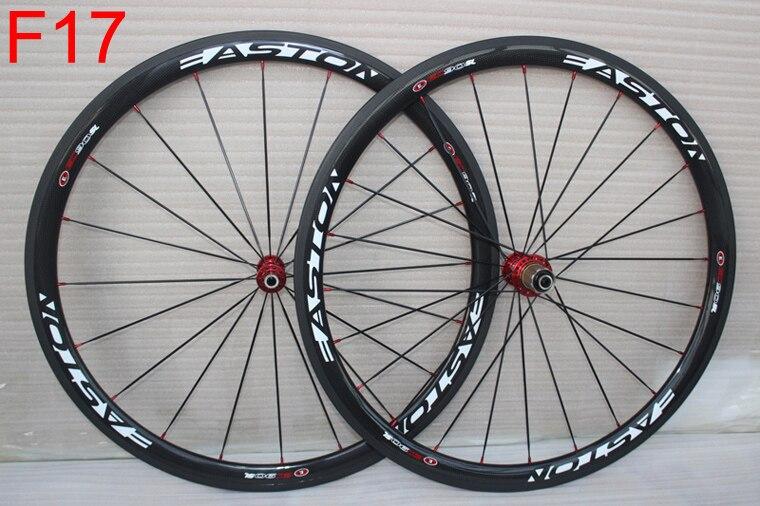 carbon wheels 38mm (17)