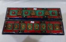 "Shitou 001816 15 ""Tibet Turquesa incrustaciones de madera placa de Libro de Escritura Budista Estatua de buda de bronce"