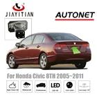 JiaYiTian Rear View Camera For honda civic 2005~2011 sedan 2DR Coupe 8TH Backup Camera CCD Night Vision license plate Camera