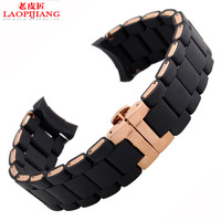 Laopijiang watch band adapter Baotou AR5890 AR5905 AR5919 and AR5858 rubber watchband