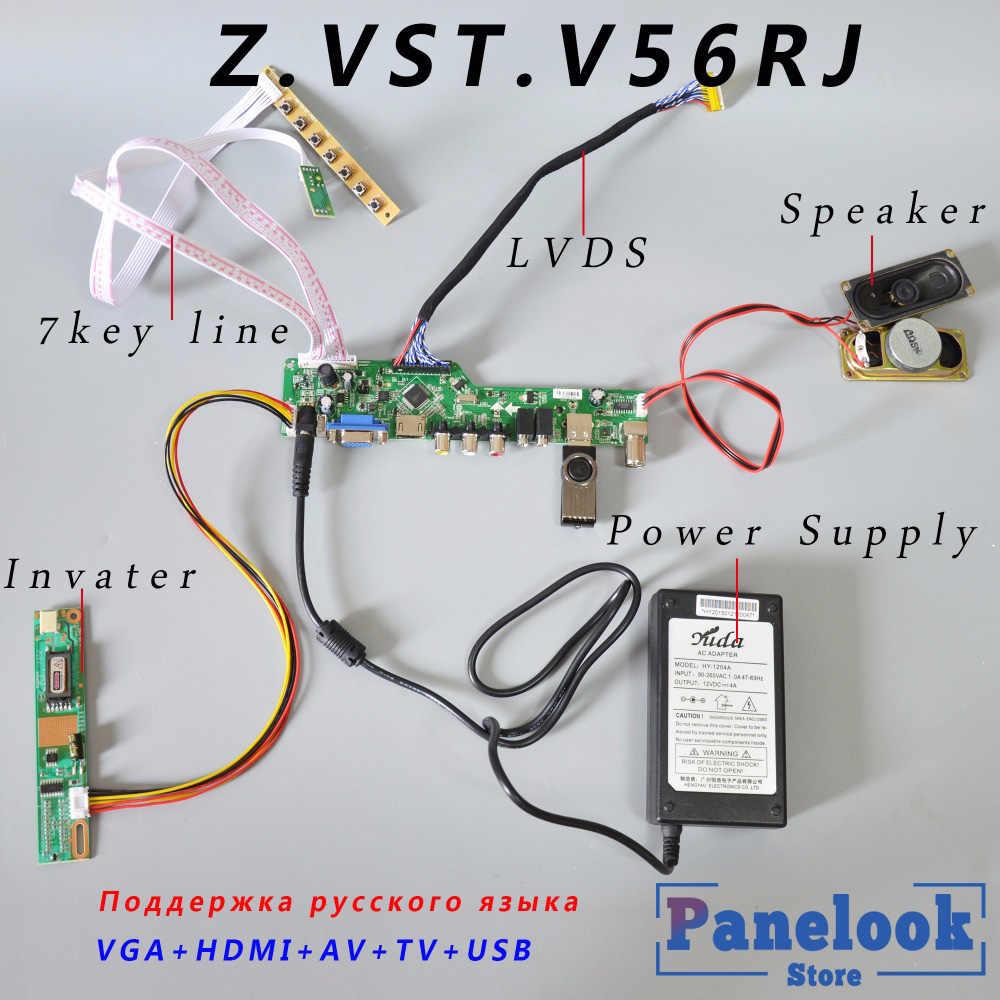 السفينة في 1 يوم Z. VST. v56RJ. B V56 V59 لوحة تحكم شاملة في التلفزيون الإل سي دي لوحة للقيادة العالمي التلفزيون مجلس مجلس + مفتاح التبديل + IR + 4 مصباح العاكس + LVDS