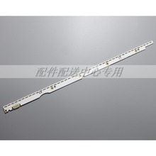 32 cal listwa oświetleniowa led dla samsung tv 2012SVS32 7032NNB 2D 6Pin V1GE 320SM0 R1 32NNB 7032LED MCPCB UA32ES5500 44 diody led 404mm