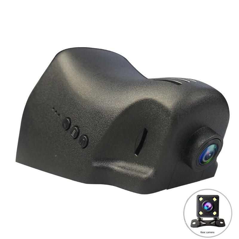 1080P WiFi App Dual Car DVR Dash cam for Land rover Evoque Discovery Freelander Discovery 4