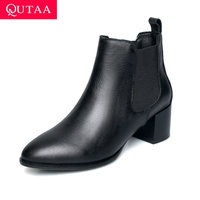 QUTAA 2020 New Autumn Winter Cow Leather Women Shoes Fashion Square High Heel Slip on Women Ankle Boots Black Brown Size 34 42