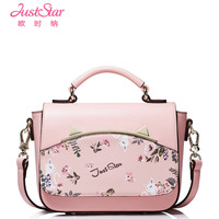 Just Star Designer Brand Women Pu Leather Handbags Crossbody Shoulder Messenger Bags Small Teenage Girls Handbag