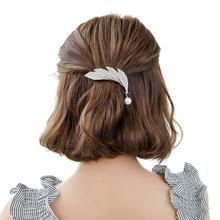 Заколки для волос с листьями chimera элегантные блестящие искусственные