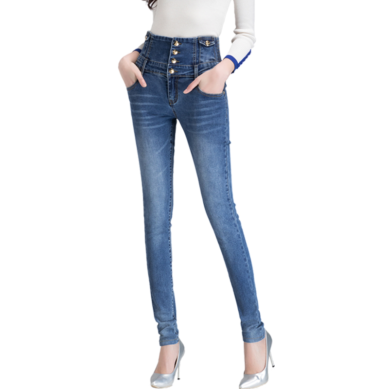 Jeans for women Jeans With High Waist Jeans Woman High Elastic plus size Women Jeans fem ...