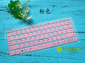 For Lenovo ideapad 320 320S yoga 520 520s 720s 720S-14IKB 520-14isk 14 inch Keyboard Protective film Cover skin Protector