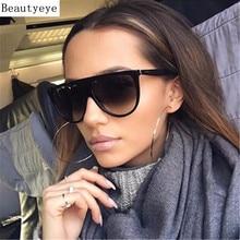 Beautyeye Oversized Square Sunglasses Women Designer Brand Big one lens mans black Sun Glasses female Gafas De Sol Oculos UV400 стоимость