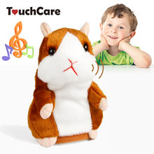 Touchcare 15CM Talking Hamster Mouse Pet Plush Toy Learn To Speak Electric Record Hamster Educational Children Stuffed Toys Gift