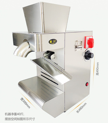 QX-FD216 Household Automatic stainless steel hot and cold pressure peanut sesame flax oil press, High oil Extraction Rate