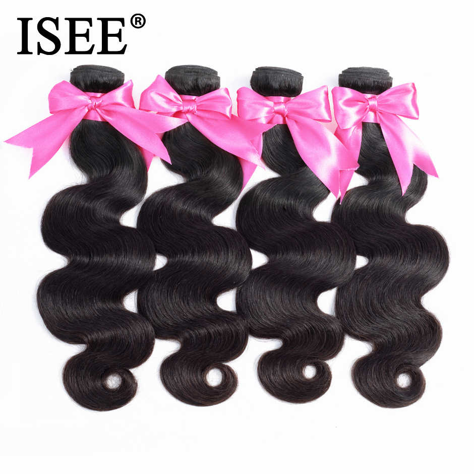 ISEE HAIR 4 Bundles Brazilian Body Wave Hair Extension 100% Remy Human Hair Bundles 4 Pieces Hair Extension Nature Color
