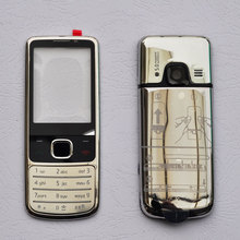 ZUGZUC For Nokia 6700 6700C English / Russian Keypad Full Complete Metal