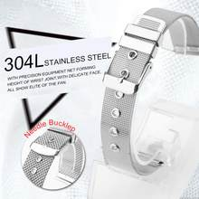16 18 20 22mm Universal Unisex Mesh Milanese Stainless Steel Solid Wire Mesh Nato Watch Band Wristband Strap Needle Buckle(China)