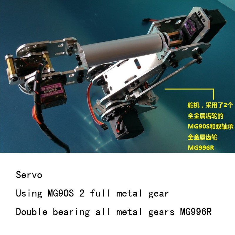 6 DOF CNC aluminum robotic arm (1)