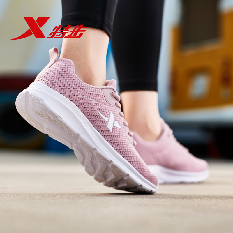 881218119098 XTEP Women's Summer Running Shoes Boost Women Sneakers Sports Walking Athletic Shoes