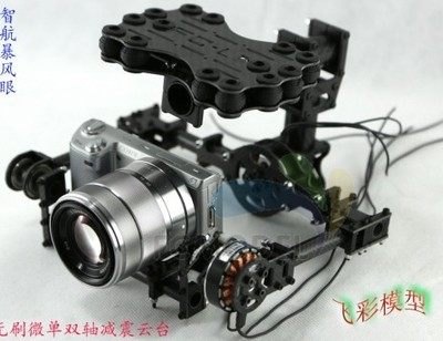 Brushless Motor Camera Mount Gimbal for GH2 GH3 5N SLR Camera Aerial Photography куртка mavi 110081 24312
