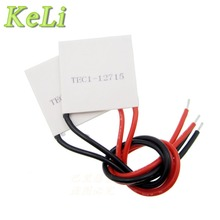 5pcs TEC1 12715 Thermoelectric Cooler Peltier 40*40*3.3mm TEC1 12715