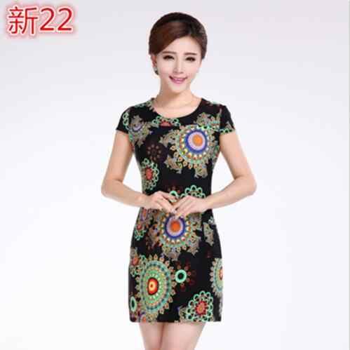 Nouvelle robe d'été pour femmes mode robe imprimée mince tenue décontractée