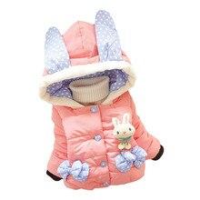 Mode parkas fille vêtements enfant vêtements d'hiver multicolore enfants survêtement manteaux princesse filles de veste enfants porter