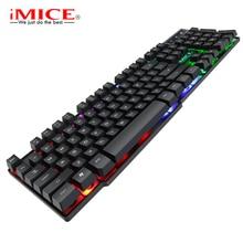 لوحة مفاتيح للألعاب iMice لوحة مفاتيح ميكانيكية تقليد مع لوحة مفاتيح لعبة USB سلكية خلفية لألعاب DOTA CS مع ملصقات RU