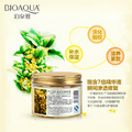 Osmanthus  hydrating film to fine lines eye bags light eye mask