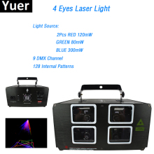 Yuer Free Shipping 4 Eyes Laser Lights 580mW RGB 3 Colors 9 DMX Channel Projector 128 Kinds of Patterns For Disco Bars