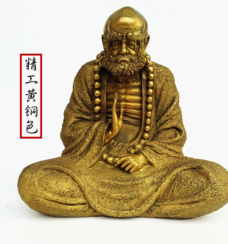 Damour, founder of antique copper ornaments statues Home Furnishing Zhaocai home feng shui supplies antiques and Collectibles.Damour, founder of antique copper ornaments statues Home Furnishing Zhaocai home feng shui supplies antiques and Collectibles.