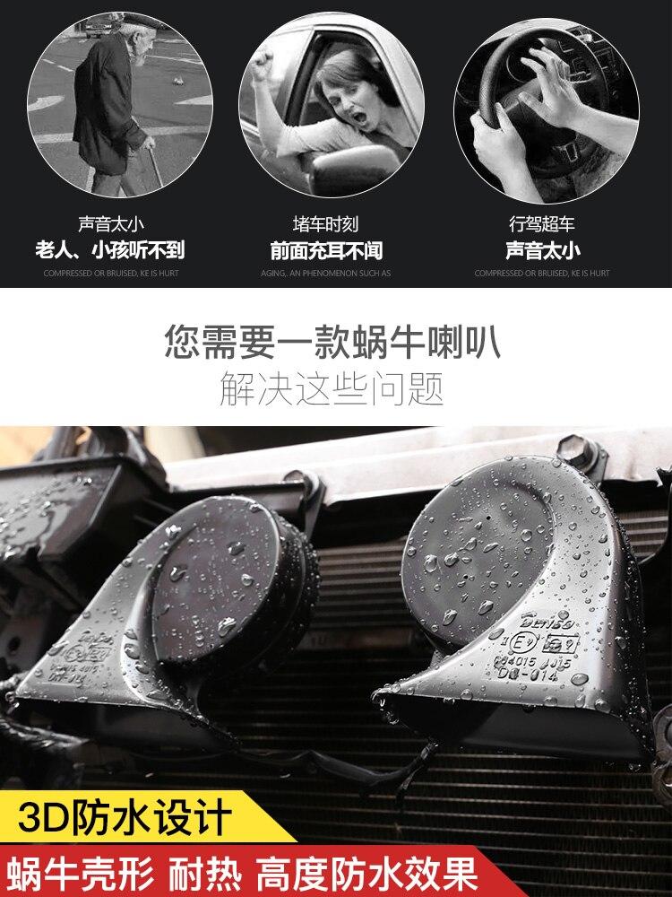 Car horn for Toyota Land Cruiser 09-18 snail horn car whistle speaker waterproof horn treble modified