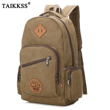 цена 2019 New Vintage Fashion Man's Canvas Backpack Travel Schoolbag Male Backpack Men Large Capacity Rucksack Shoulder School Bag онлайн в 2017 году