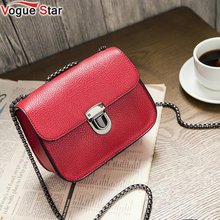 Модный бренд цепи Курьерские сумки Мини Для женщин сумка модный бренд плеча Сумки Crossbody flap Сумки lb576