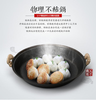 Chinese Old Cast Iron Pan Frying Flat Bottom Gas Cooker Pot Nonstick Iron Pancake Pan Pan