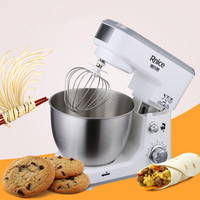 220V Household 4L Electric Dough Mixer Automatic Egg Cream Beater Food Mixer Multifunctional Electric Food Mixer