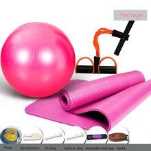 Yoga Mat Package Spree Beginner Yoga Mat Thicken with Position Line Non Slip Carpet Mat For Beginner Environmental Fitness Gymna