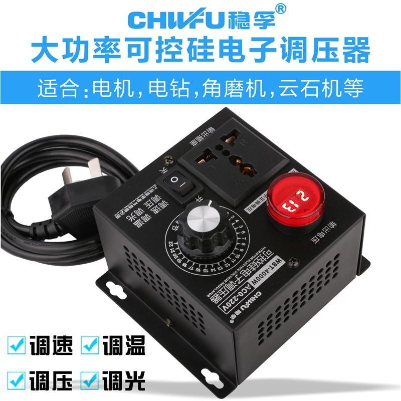 цена на Single Phase 220V AC Motor Speed Regulator 4KW Fan Temperature Regulation Light Band Voltmeter 4000W