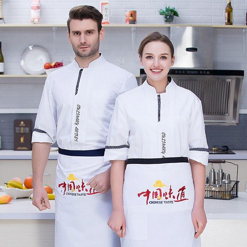 New Unisex Bakery Chef Uniform Short Sleeved White Restaurant Cook Uniforms Work Wear Hotel Cook Clothes B-6598