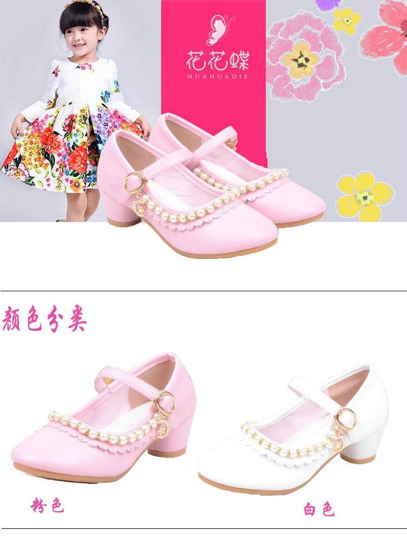 ✓Piękne Dzieci Dzieci Dziewczyny pearl buty Skórzane buty