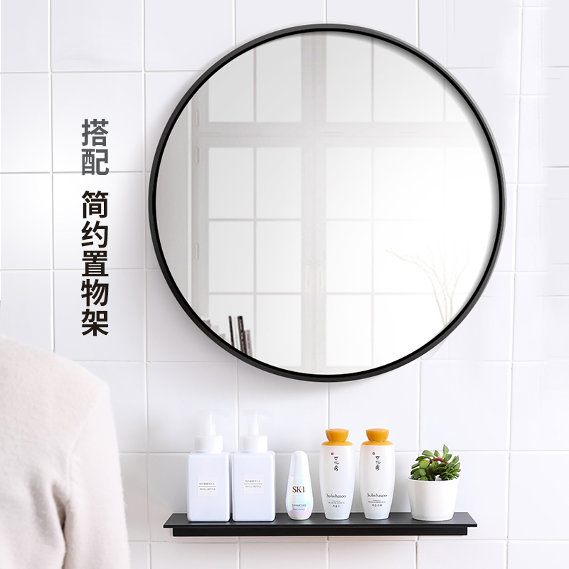 Nordic Bathroom Mirror Toilet Round Mirror Shelf Wall Hanging Cosmetic Mirror For Mounted Bathroom Mirrors Bath Mirrors Aliexpress