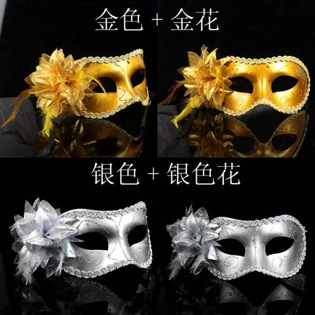 Il trasporto libero 100 pz/lotto Della Principessa del merletto dipinta maschera fiore laterale, In Oro Rosa Rosa Maschera, maschera di moda-in Maschere per feste da Casa e giardino su  Gruppo 2