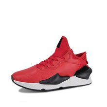 Купить с кэшбэком Brand Sport Sneakers Men Shoes PU Thick Pure Color Fashion Trends Lightweight Casual Shoes Running Shoes Sneakers For Youth Men