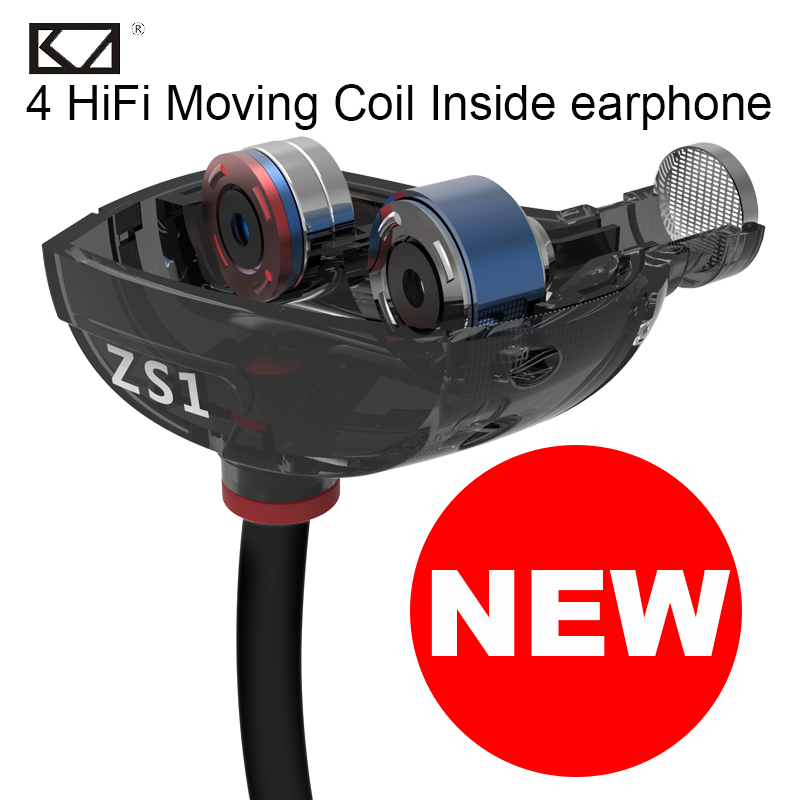 KZ 4 Dynamic Drivers Music Movie HiFi Earphone for Phone Noise Cancelling Stereo In-Ear Earbuds Monitors Headphones Headset 2017 new six dynamic bass ear hifi earbuds earphone for mobile phone universal yinjw p8 magic song
